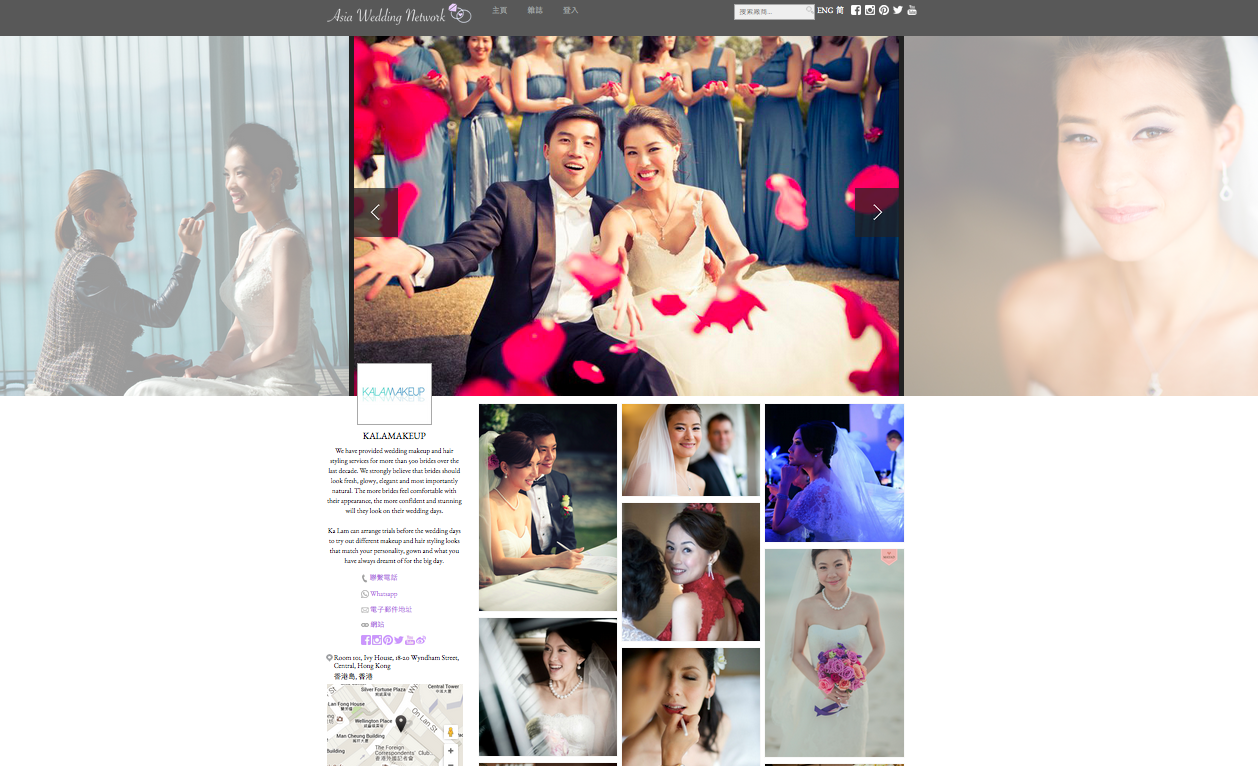 Asia Wedding Network vendor list